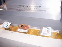 魂ネイション2009 プレオープニングレセプション